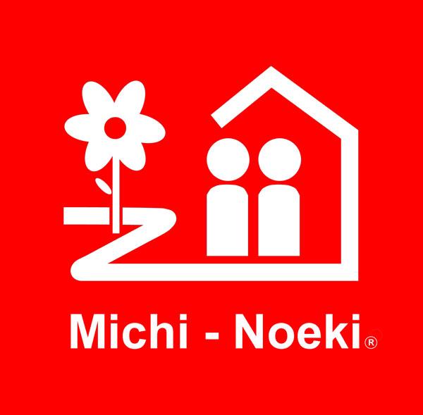 Michi Noeki Huisjes ook inMoerwijk